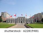 santiago  chile   january 21 ... | Shutterstock . vector #622819481