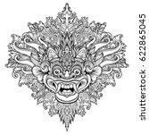 barong. traditional ritual... | Shutterstock .eps vector #622865045