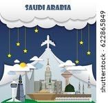 saudi arabia travel background... | Shutterstock .eps vector #622865849