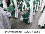 holy week procession  detail of ... | Shutterstock . vector #622871651