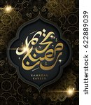 arabic calligraphy design for... | Shutterstock . vector #622889039