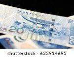 two bills of twenty hong kong... | Shutterstock . vector #622914695