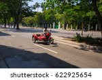 cuba. havana. april  2017 ... | Shutterstock . vector #622925654