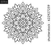 flower mandala. vintage... | Shutterstock .eps vector #622927259