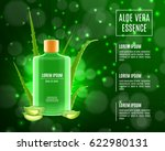 cosmetic product poster.... | Shutterstock .eps vector #622980131