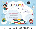 vector template kids diploma at ... | Shutterstock .eps vector #622981514