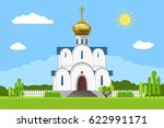 russian orthodox church icon... | Shutterstock .eps vector #622991171