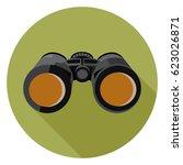 binoculars explorer find icon | Shutterstock .eps vector #623026871