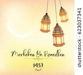 vector illustration of marhaban ... | Shutterstock .eps vector #623037341