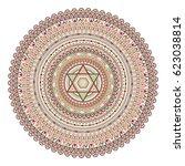 geometrical mandala. vintage... | Shutterstock .eps vector #623038814