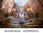 sukhothai historical park in...