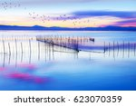 blue landscape | Shutterstock . vector #623070359