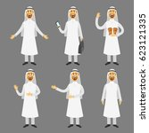 elegant people arab businessman.... | Shutterstock .eps vector #623121335