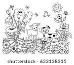 vector illustration  lamb with... | Shutterstock .eps vector #623138315