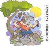 cartoon werewolf tears his... | Shutterstock .eps vector #623146394