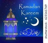 ramadan kareem greeting card... | Shutterstock .eps vector #623161769