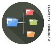 folder network icon   Shutterstock .eps vector #623169965