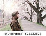 a traveler sightseeing in japan ... | Shutterstock . vector #623233829