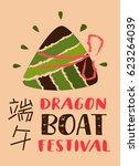 vector dragon boat festival... | Shutterstock .eps vector #623264039