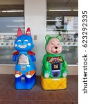 Small photo of NAKHON SAWAN, THAILAND - MARCH 31 : egg toys in cartoon figures in front of 7-Eleven on March 31, 2017 in Nakhon Sawan, Thailand.