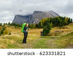 trekker in dolomite mountains ... | Shutterstock . vector #623331821