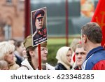 Ulyanovsk  Russia   May 9  201...