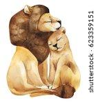 love you sweet  watercolor...   Shutterstock . vector #623359151