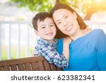 outdoor portrait of chinese... | Shutterstock . vector #623382341