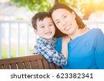 outdoor portrait of chinese... | Shutterstock . vector #623382341