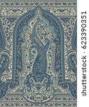 seamless paisley indian motif | Shutterstock . vector #623390351