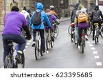 group of cyclist during the... | Shutterstock . vector #623395685