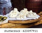 national georgian cuisine... | Shutterstock . vector #623397911