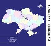 flat high detailed hungary map. ... | Shutterstock .eps vector #623438141