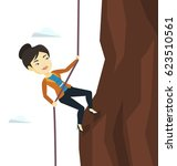 asian business woman climbing... | Shutterstock .eps vector #623510561