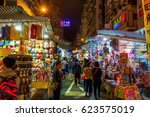 hong kong  hong kong   march 11 ... | Shutterstock . vector #623575019