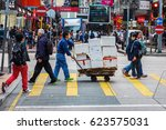hong kong  hong kong   march 11 ... | Shutterstock . vector #623575031