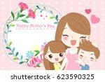 cute cartoon happy mother day... | Shutterstock .eps vector #623590325