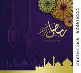 ramadan kareem design vector.... | Shutterstock .eps vector #623618225