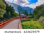 Byodo In Buddhist Temple At Th...