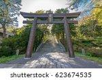 Stock photo tori gate and stairs at hakodate hachimangu hakodate hachiman shrine a shinto shrine dedicated 623674535