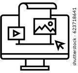 content management vector icon | Shutterstock .eps vector #623718641