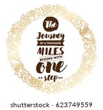 the journey of a thousand miles ... | Shutterstock .eps vector #623749559