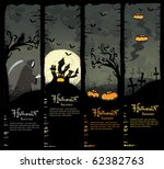 halloween vector series. set of ... | Shutterstock .eps vector #62382763