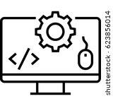back end vector icon | Shutterstock .eps vector #623856014