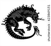 legend animal silhouette | Shutterstock .eps vector #623869151