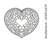 decorative heart  page for... | Shutterstock .eps vector #623911679