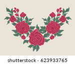pink roses and green leaves.... | Shutterstock .eps vector #623933765