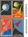 vector vintage space posters  | Shutterstock .eps vector #623955011