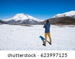 man photographed mountains in... | Shutterstock . vector #623997125