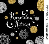 ramadan kareem illustration... | Shutterstock .eps vector #624028661